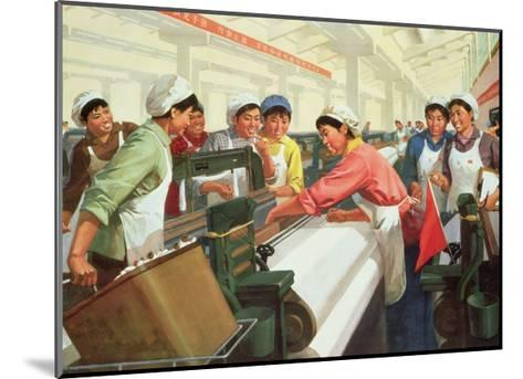 Weaving Cloth for the People, Propaganda Poster from the Chinese Cultural Revolution, 1970--Mounted Giclee Print