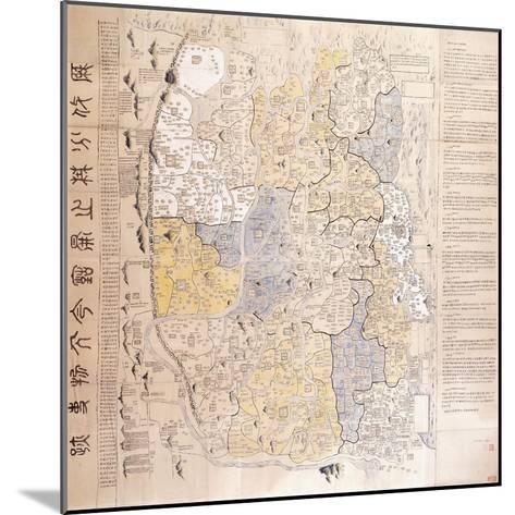 (An Administrative) Map of the 13 Provinces of the North and South Capitals--Mounted Giclee Print