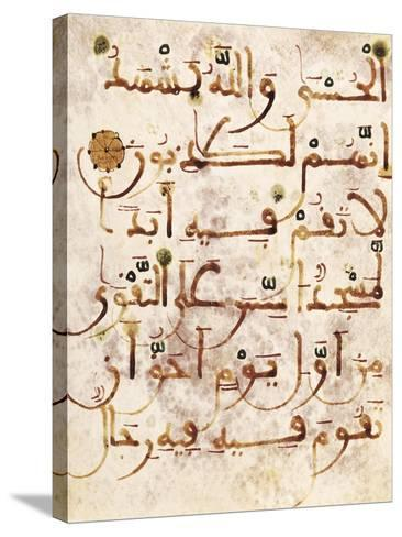 Koran Written in Arabic Calligraphy--Stretched Canvas Print