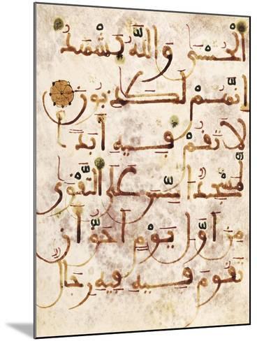 Koran Written in Arabic Calligraphy--Mounted Art Print