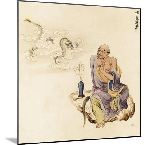 Taoism--Mounted Art Print