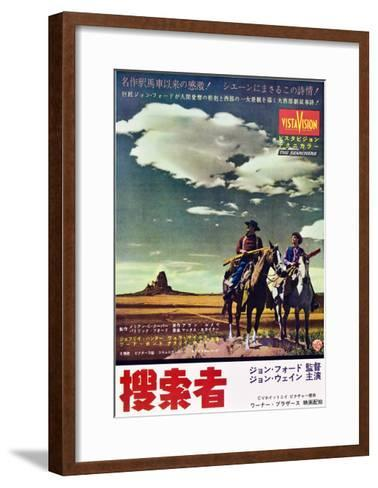 The Searchers--Framed Art Print