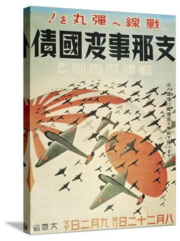 Second World War - Propaganda Poster for Japanese Air Force--Stretched Canvas Print