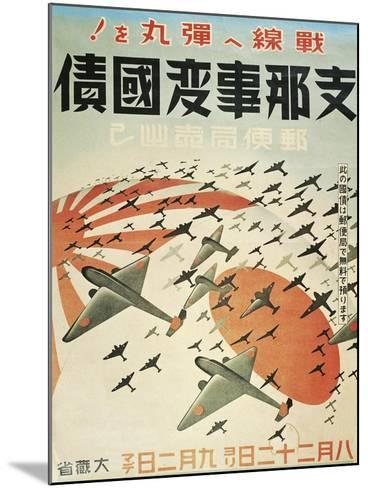 Second World War - Propaganda Poster for Japanese Air Force--Mounted Giclee Print