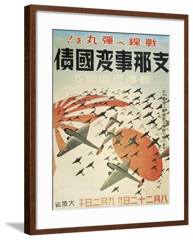 Second World War - Propaganda Poster for Japanese Air Force--Framed Art Print