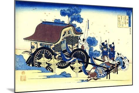 From the Series Hundred Poems by One Hundred Poets: Sugawara No Michizane, C1830-Katsushika Hokusai-Mounted Giclee Print