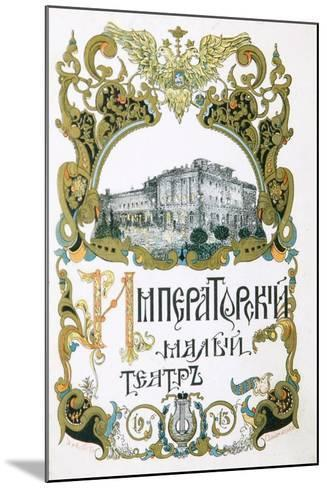 Poster for the Maly Theatre, Moscow, 1913-Pyotr Afanasyev-Mounted Giclee Print