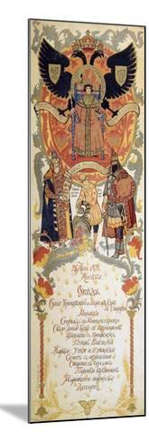 Menu of the Feast Meal to Celebrate of the 300th Anniversary of the Romanov Dynasty, 1913-Sergei Yaguzhinsky-Mounted Giclee Print