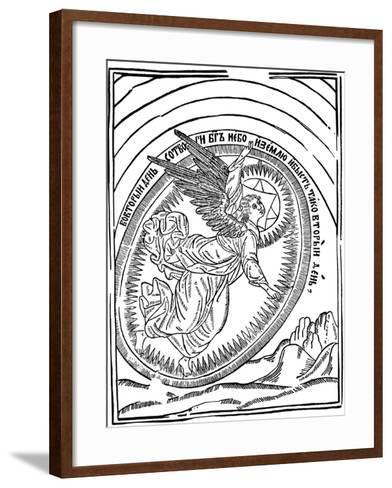 The Second Day of Creation, 1692-1696-Vasili Koren-Framed Art Print