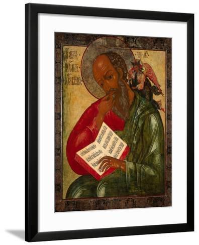 Saint John the Divine in Silence, 1769-Nektary Kulyuksin-Framed Art Print