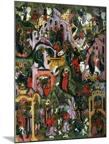 The Nativity of Christ (The Holy Night), Second Half of the 17th C--Mounted Giclee Print