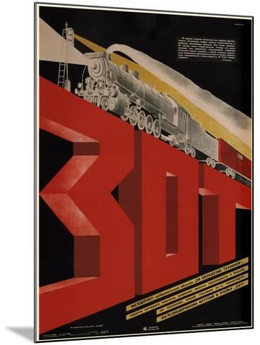 Free Railway Society for the Mastery of Technical Equipment, 1933-Dmitry Anatolyevich Bulanov-Mounted Giclee Print