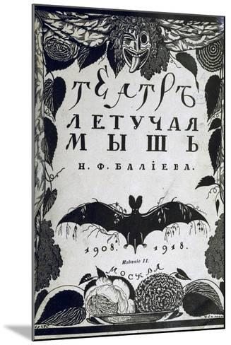 Book Cover the Theatre La Chauve-Souris (The Ba) by A. Efros, 1918-Sergei Vasilievich Chekhonin-Mounted Giclee Print