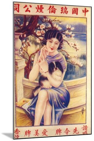 Shanghai Advertising Poster, C1930s--Mounted Giclee Print
