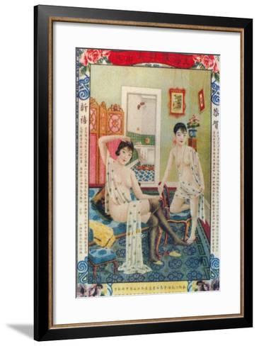 Shanghai Advertising Poster, C1930s--Framed Art Print