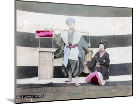 A Japanese Theatre--Mounted Giclee Print