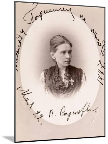 Polina Strepetova, Russian Actress, C1887-Charles Bergamasco-Mounted Giclee Print
