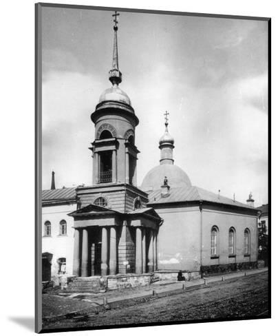 Church of St Nicholas the Miracle Maker, Gnezdniki, Near Tverskaya Street, Moscow, Russia, 1881- Scherer Nabholz & Co-Mounted Giclee Print