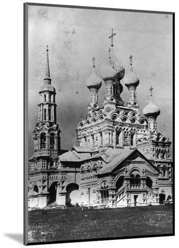 The Church of the Holy Trinity, Ostankino, Moscow, Russia, 1900s--Mounted Giclee Print
