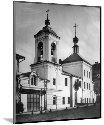 Church of Saint Nicholas the Miracle Maker, Maroseika Street, Moscow, Russia, 1881- Scherer Nabholz & Co-Mounted Giclee Print