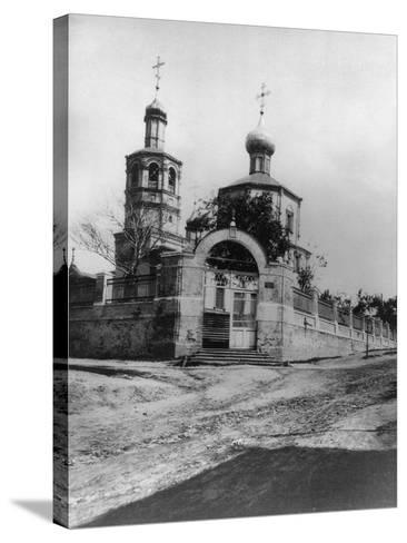 Church of the Merciful Saviour, Moscow, Russia, 1881- Scherer Nabholz & Co-Stretched Canvas Print