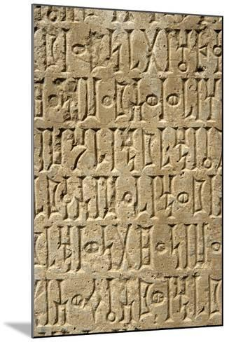 Details of Sabaean Inscriptions at the Awan Temple-Design Pics Inc-Mounted Photographic Print