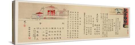Notification of the Witty Poem Contest at Iriya, Tokyo, November 1893-Ayaka Y?shin-Stretched Canvas Print