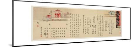 Notification of the Witty Poem Contest at Iriya, Tokyo, November 1893-Ayaka Y?shin-Mounted Giclee Print