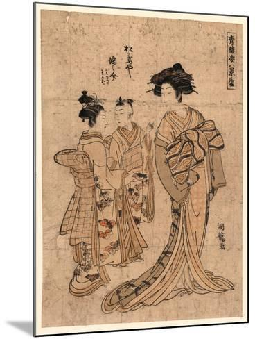 Rakugan Matsubaya Somenosuke-Isoda Koryusai-Mounted Giclee Print