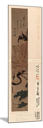 Yatsushi [Shi or Hi?]Chobo-Isoda Koryusai-Mounted Giclee Print