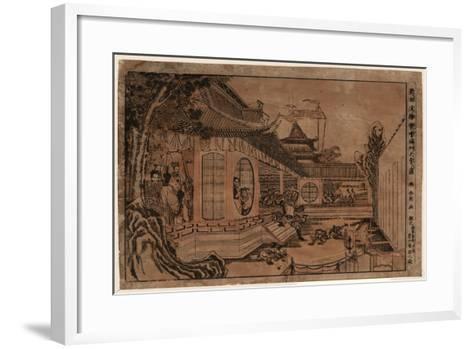 Shinpan Ukie Hankai Komon No Zu-Katsushika Hokusai-Framed Art Print