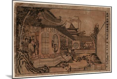 Shinpan Ukie Hankai Komon No Zu-Katsushika Hokusai-Mounted Giclee Print