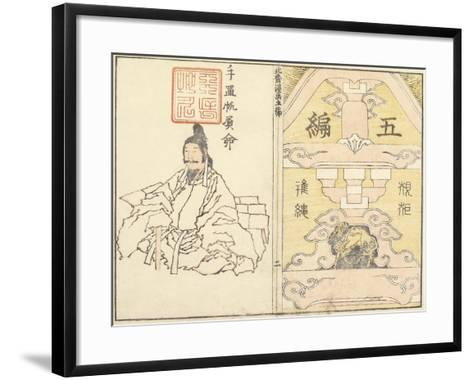 Cover of the Random Sketches by Hokusai V, 1816-Katsushika Hokusai-Framed Art Print