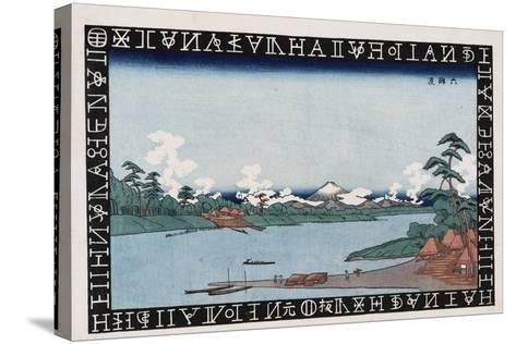 Rokugo Ferry-Keisai Eisen-Stretched Canvas Print