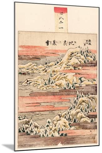 Hira No Bosetsu-Katsushika Hokusai-Mounted Giclee Print