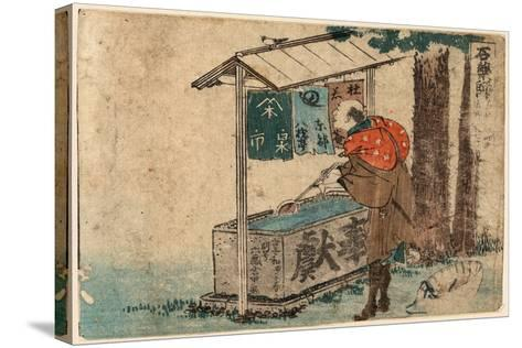 Ishiyakushi-Katsushika Hokusai-Stretched Canvas Print