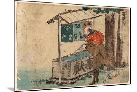 Ishiyakushi-Katsushika Hokusai-Mounted Giclee Print