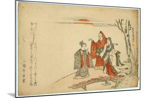 Yatsushi Kokei Sansho-Kubo Shunman-Mounted Giclee Print