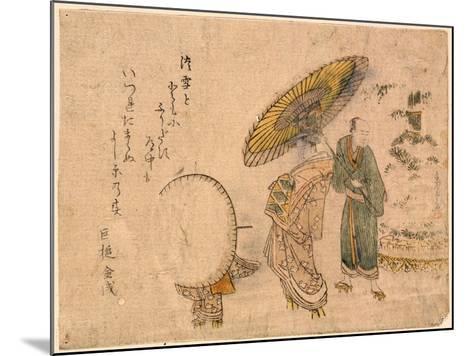 Yuki No Shogatsu Oiran Dochu-Kubo Shunman-Mounted Giclee Print