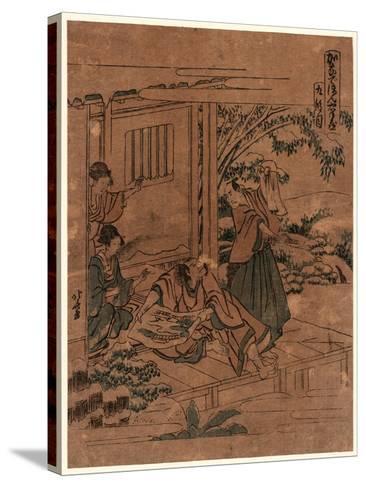 Kudanme-Katsushika Hokusai-Stretched Canvas Print