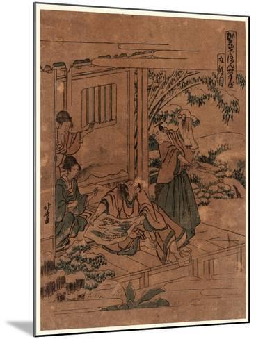 Kudanme-Katsushika Hokusai-Mounted Giclee Print