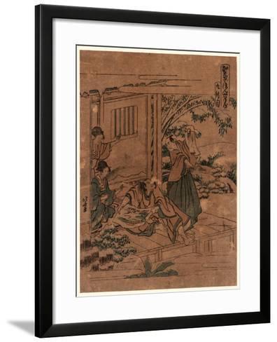 Kudanme-Katsushika Hokusai-Framed Art Print