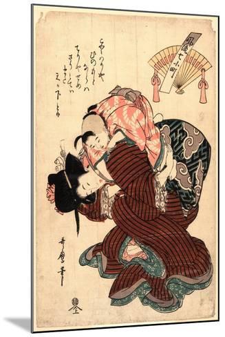 Amagoi Komachi-Kitagawa Utamaro-Mounted Giclee Print