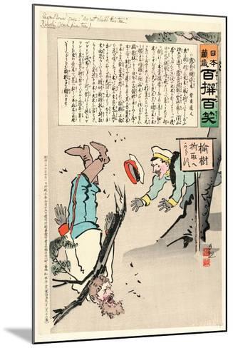 Sign Board Says-Kobayashi Kiyochika-Mounted Giclee Print