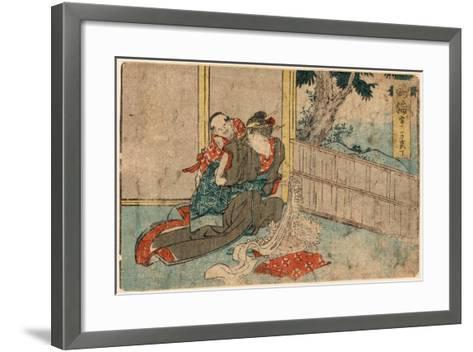 Narumi-Katsushika Hokusai-Framed Art Print