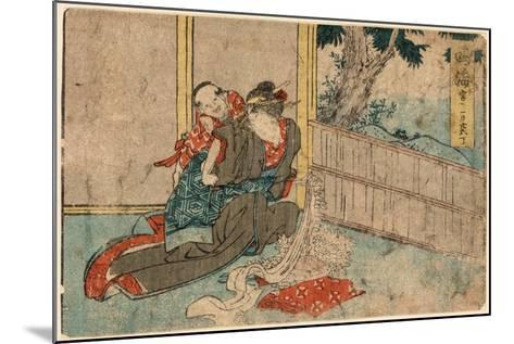 Narumi-Katsushika Hokusai-Mounted Giclee Print