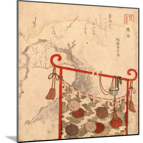 Omu-Ryuryukyo Shinsai-Mounted Giclee Print