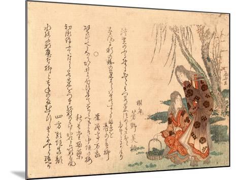 Wakana Tsumi-Ryuryukyo Shinsai-Mounted Giclee Print