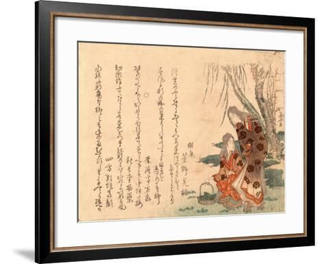Wakana Tsumi-Ryuryukyo Shinsai-Framed Art Print