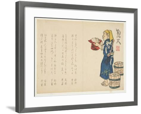 New Year's Offering, C.1811-44-Sat? Gyodai-Framed Art Print